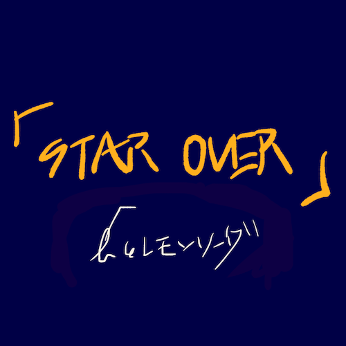 STAR OVER